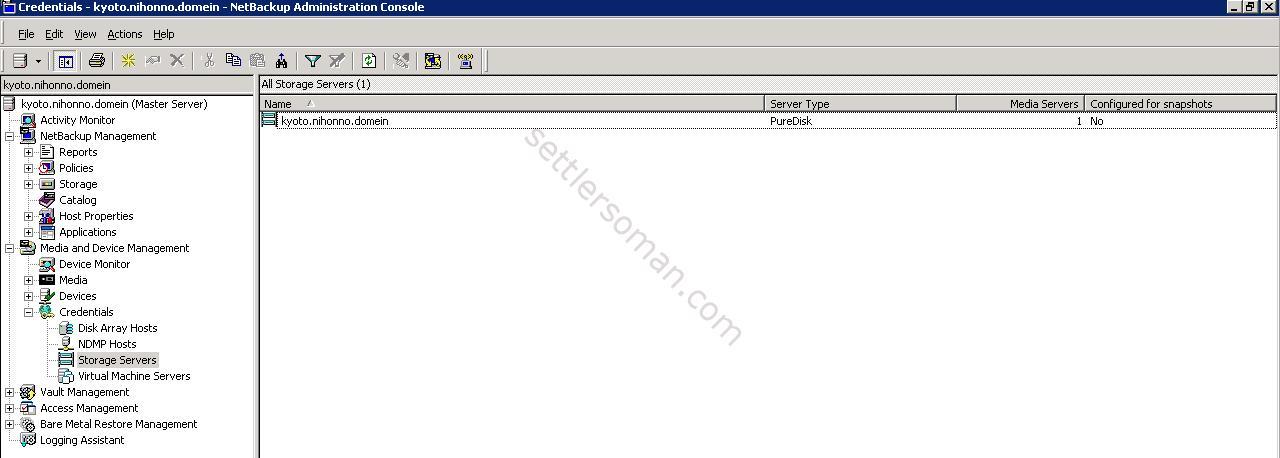 How to configure NetBackup Media Server Deduplication Pool (MSDP) 14