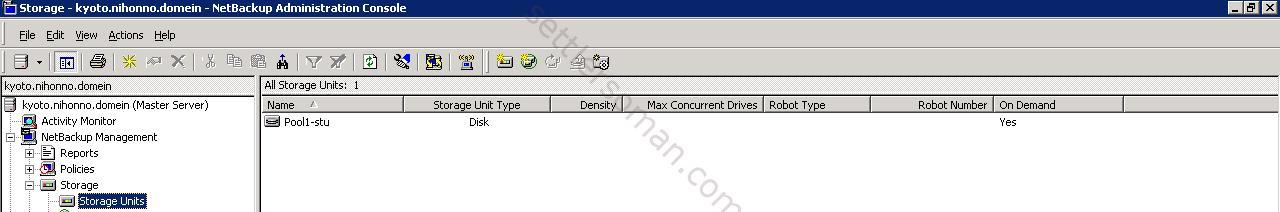 How to configure NetBackup Media Server Deduplication Pool (MSDP) 16