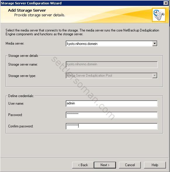 How to configure NetBackup Media Server Deduplication Pool (MSDP) 3